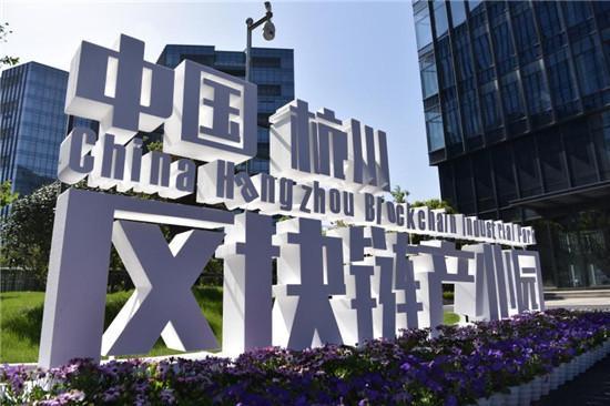 杭州网 图