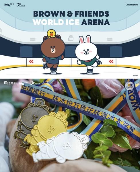 BROWN & FRIENDS 冰雪系列形象 / LINE FRIENDS为赛事制作奖杯奖牌
