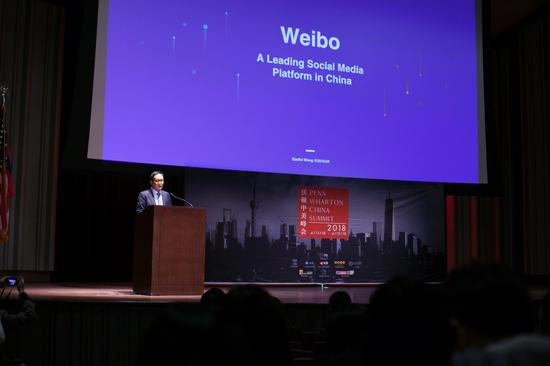 微博首席执行官王高飞在2018沃顿中美峰会发表演讲