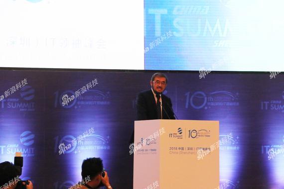 中泽嘉盟投资基金董事长、数字中国联合会主席吴鹰