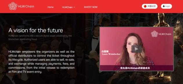 HLW Chain英文网站上放的视频也是中文字幕说中文的