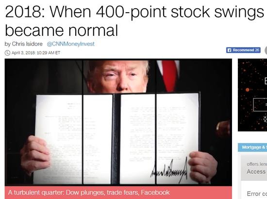 还记得让人昏昏欲睡的市场吗?