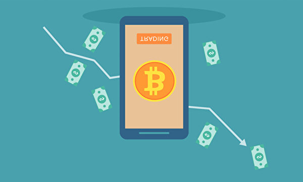 主管去世密匙消失,价值1.8亿加元的虚拟货币交易平台QuadrigaCX申请破产。图为虚拟货币。(大纪元资料室)