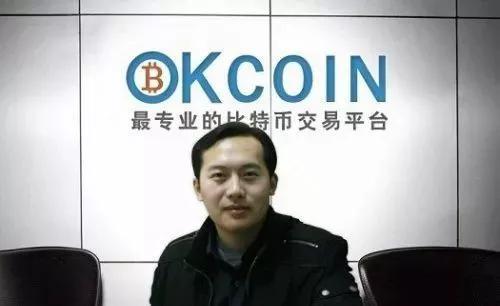国内账户可以通过OKCoin在OKex上投资