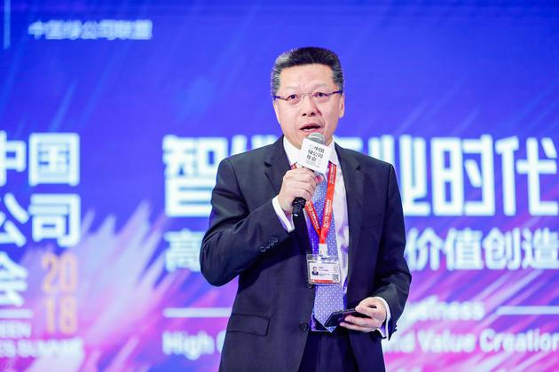 IBM大中华区董事长陈黎明发表演讲